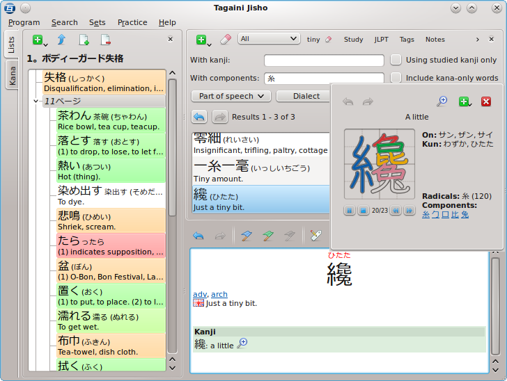 free download japanese to english translation software
